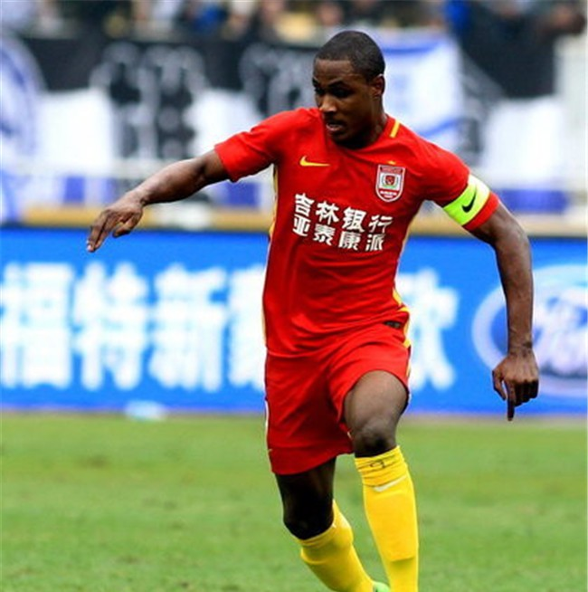 Ighalo Rejoins Chinese Side, Changchum Yatai