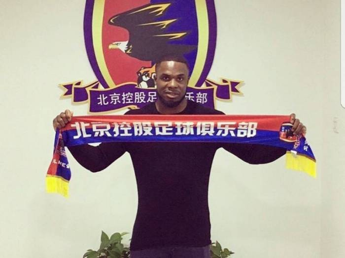 Bolton Wanderers set to sign free agent Victor Anichebe