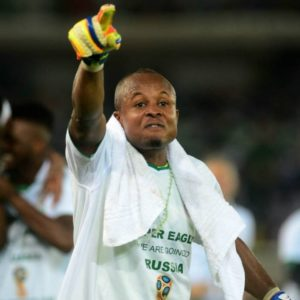 Ikechukwu Ezenwa: I'm back against Wikki Tourists Sunday