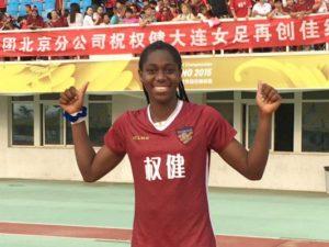 Kwese Free Sports Unveils Oshoala As Ambassador