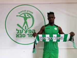 Benjamin Kuku Now Top Scorer In Israel After Brace For Hapoel Kfar Saba