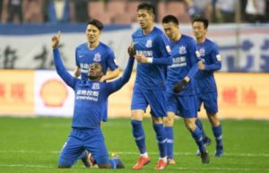 Odion Ighalo scores in Shanghai Shenhua defeat to Hebbei CFFC