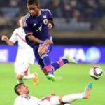 Confirmed : Onaiwu Joins Japanese Champions Yokohama F. Marinos