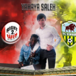 Yahaya seals move to Club FC Zimbru