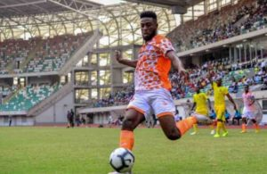 Espérance pulls out of race to sign Akwa United star